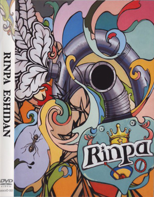 RINPA DVD.jpg