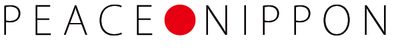 peace nippon logo.pngのサムネール画像のサムネール画像